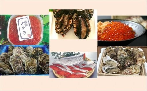 季節限定!山田町の冬の特産品をお届けします!