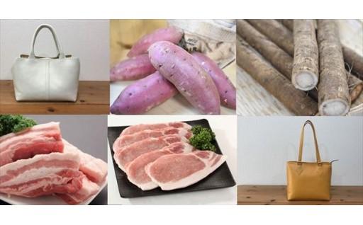 お肉にお野菜、ショルダーバック・・・続々新登場。