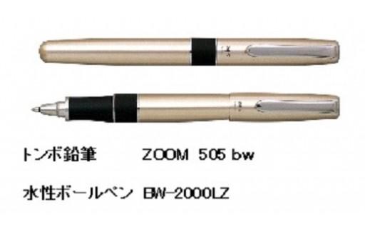 ZOOM 505 bw