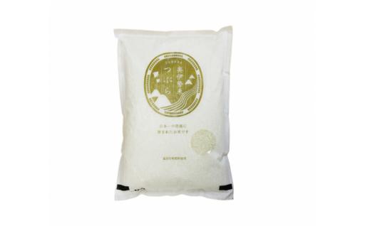 日本一の清流宮川の水で育てたお米!