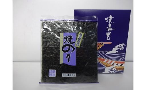 伊曽島漁業協同組合 桑名産焼きのり