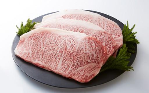 飛騨牛A5~4等級 サーロインステーキ