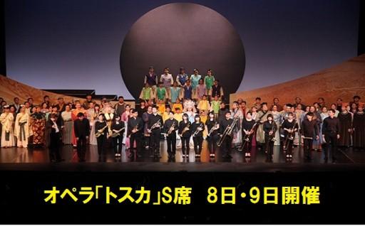 ★★オペラ彩設立35年記念公演「トスカ」