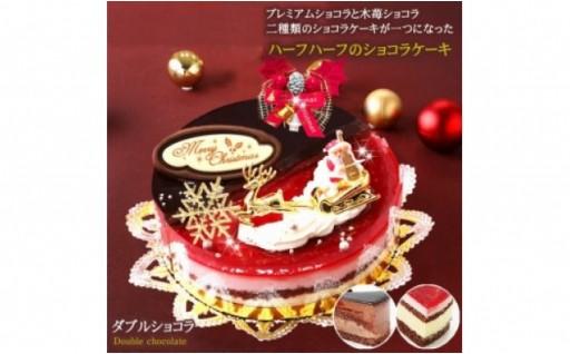 クリスマスケーキのご予約はお済みですか。