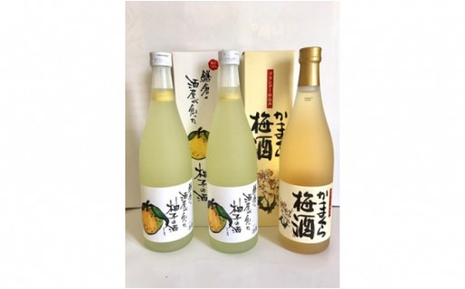 期間限定「柚子のお酒」1本おまけキャンペーン!