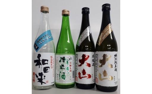 鶴岡酒蔵新酒セット好評受付中!【数量限定】
