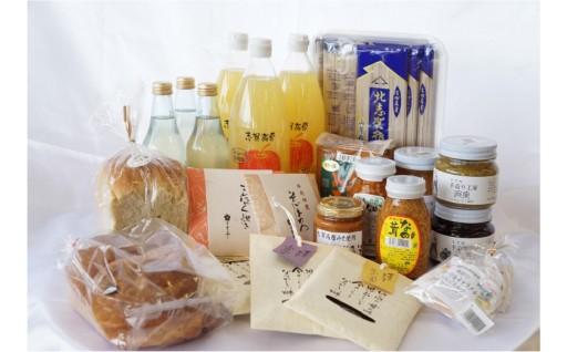 山ノ内町の美味しい物大集合★味覚セットプレミアム