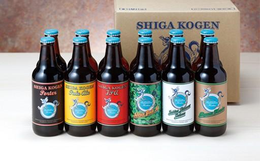 大人気の志賀高原ビール!年末年始も外せない★