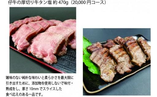 今年ラストチャンス!【無添加】「仔牛の牛タン」!