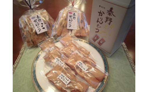 秦野市のたばこ耕作から生まれた素朴な銘菓