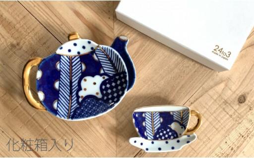 思わず飾っておきたくなる可愛いお皿💕西富陶磁器