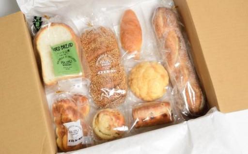 神戸の人気パン屋さん巡り3回コース