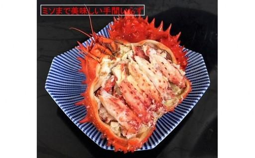 【北海道根室産】花咲がに甲羅盛り70g×4個