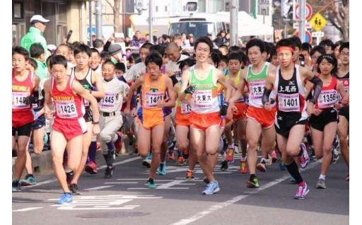 ふじみ野市新春ロードレース大会レース参加権