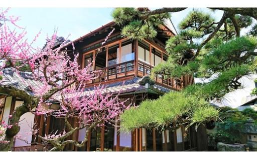 奈良・大和 桜井にて堪能できるスペシャルプラン