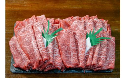 【動画見れます】ギガ盛すき焼き肉