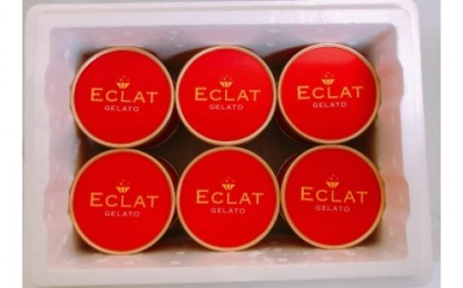 ECLAT GELATO エクラジェラート12個