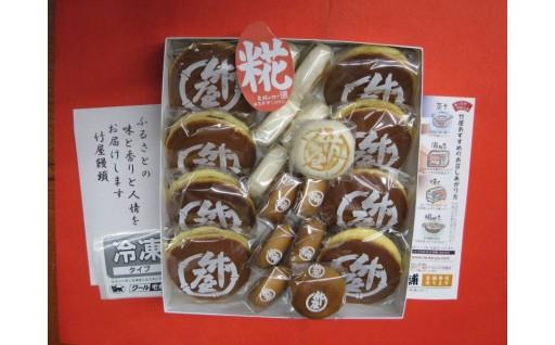 150年以上受け継がれ愛される味!~竹屋饅頭~