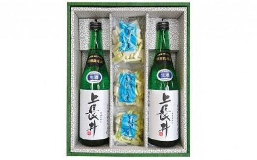 冬味わえる美味しさ!!雪菜ふすべ漬けと地酒上長井