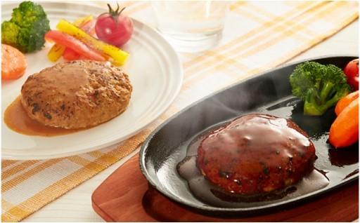 平田牧場 焼きハンバーグと煮込みハンバーグ