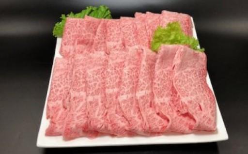 大人気!熊本県産黒毛和牛霜降りすき焼き 1kg