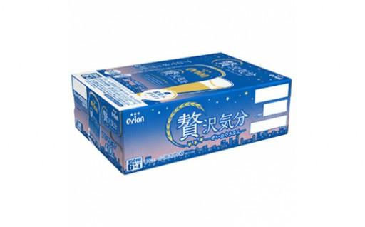 新ジャンル『オリオン贅沢気分』350ml缶24本