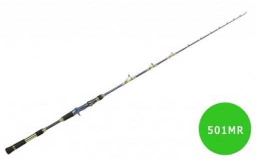【剛樹】イカ専用釣り竿を追加