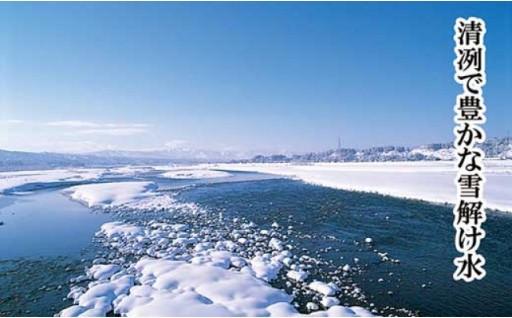 全国でも有数の豪雪地が作る魚沼産コシヒカリ