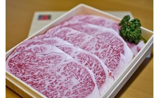 能登牛(ステーキ用)900g