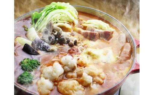 【クリスマス配送】チーズとトマトのローマ風もつ鍋
