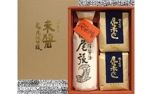 伝統の味「七宝味噌・しょうゆ」詰め合わせ