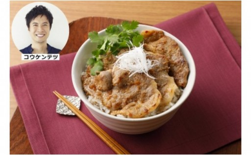 【コウケンテツ監修】かごしま黒豚の惣菜セット