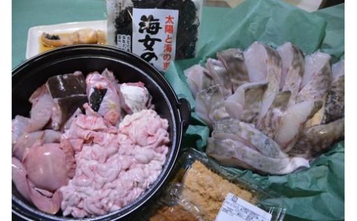日本海の冬の味覚 寒だらセット