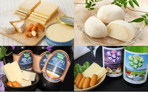 人気ランキング常連の倉島チーズ・バターはいかが?