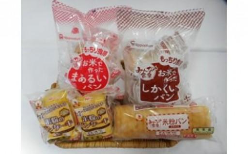 みんなが安心して食べれる米粉パンセット