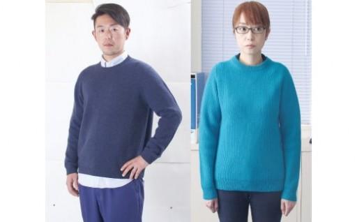 手動編みオーダーメイドカシミア100%セーター