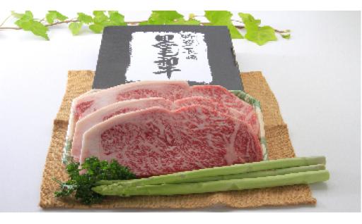 絶品の「長崎和牛」をどうぞご賞味ください!!