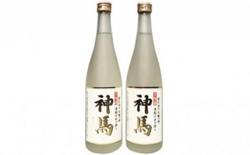 【お酒】生貯蔵酒1.8L×2本のセット!