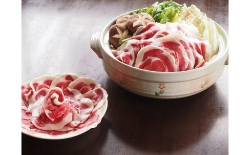 天然イノシシ肉(ロース スライス)500g
