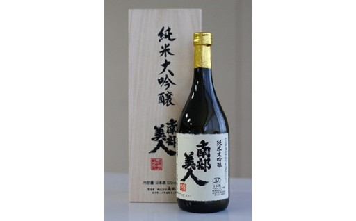 SAKE COMPETITION2018 1位