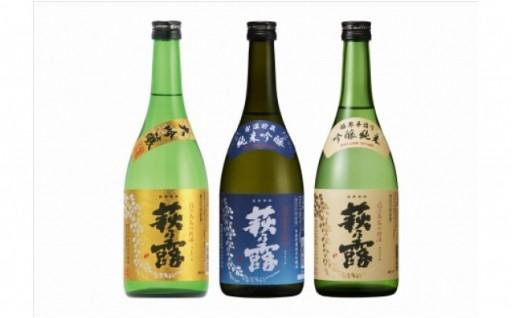 滋賀県高島市は発酵食の宝庫です!