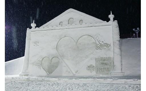 子どもも楽しめるシンボル雪像にGCFでご支援を