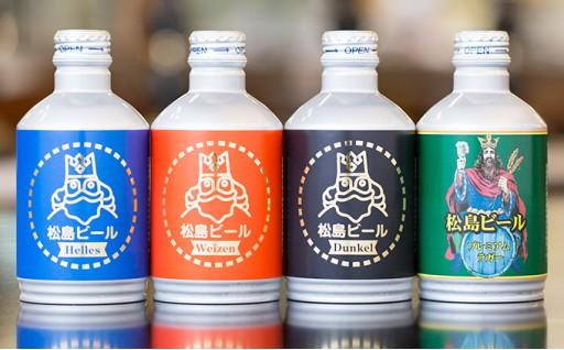 松島ビール 300ml缶 9本
