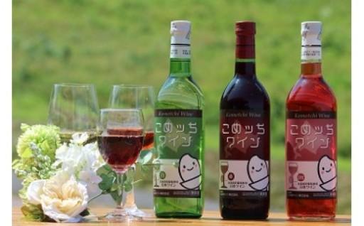 風味豊かな生ワイン