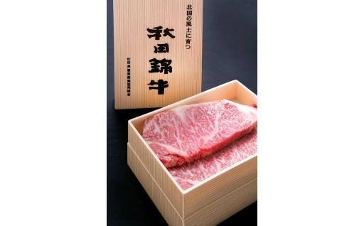秋田錦牛サーロインステーキ220g 2枚入り