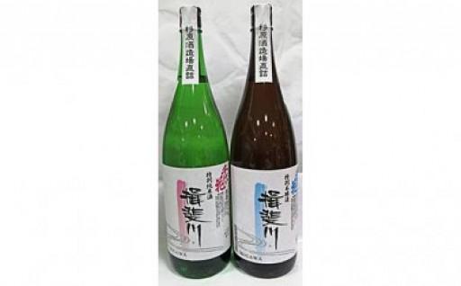 揖斐川/2酒飲みくらべ(1800ml×2本)