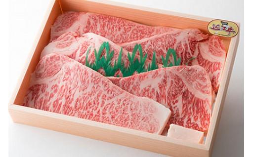 とろけるおいしさ!近江牛ロースステーキ