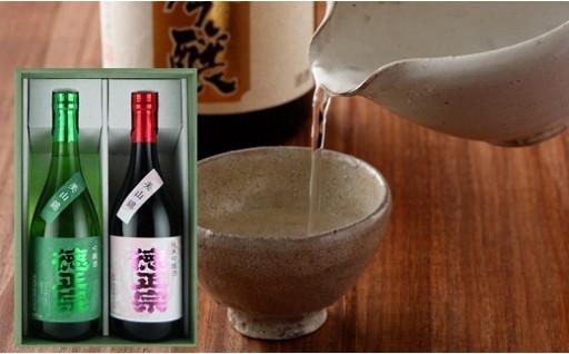 境の地酒 徳正宗「吟醸・純米吟醸」飲み比べセット