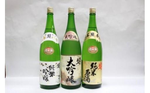 稲作から酒造りを手がける比婆美人おすすめの3本!