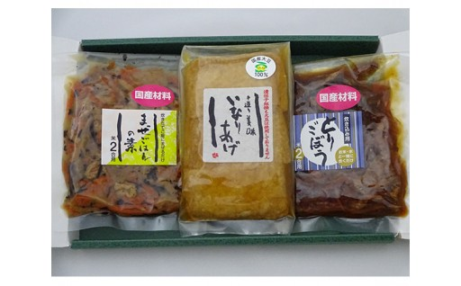 すべて国産素材♪簡単便利なお惣菜セットのご紹介!